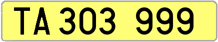 Genera tu propia matricula española de tecnico administrativo / Generate your own spanish license plate from yellow Administrative Technique