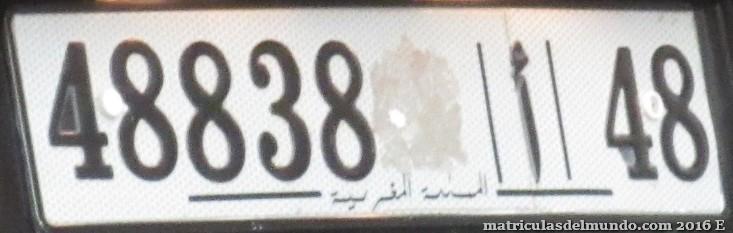 matricula de Oujda