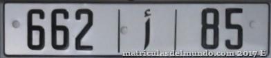 marruecos youssoufia